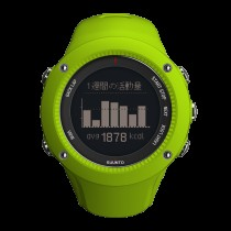 RELOJ SUUNTO AMBIT3 RUN LIME HR